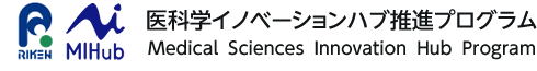 RIKEN Medical Sciences Innovation Hub Program (MIH)